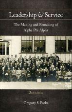 alpha front cover half