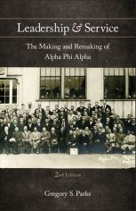 alpha front cover half